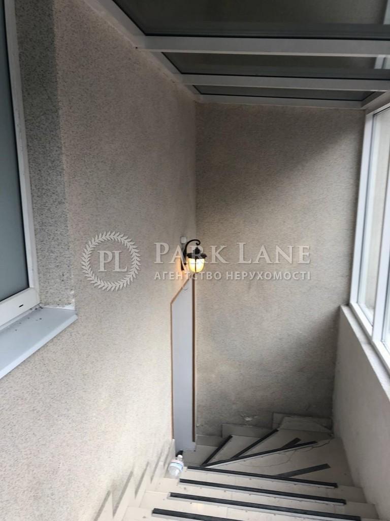 Нежилое помещение, ул. Белорусская, Киев, Z-637688 - Фото 14