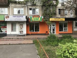 Нежилое помещение, I-31070, Перова бульв., Киев - Фото 6