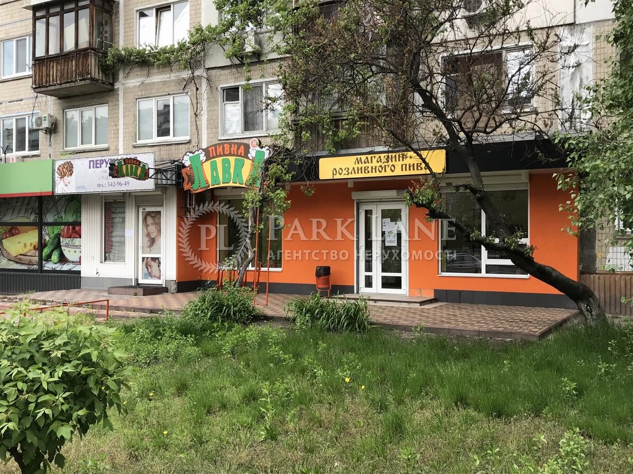 Нежилое помещение, I-31070, Перова бульв., Киев - Фото 7