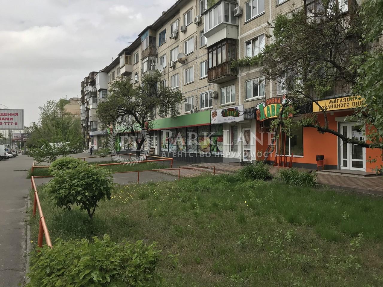Нежилое помещение, I-31070, Перова бульв., Киев - Фото 3
