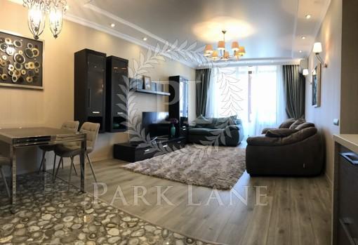 Квартира, R-7866, 59
