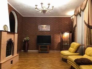 Будинок R-25956, Кийлів - Фото 5