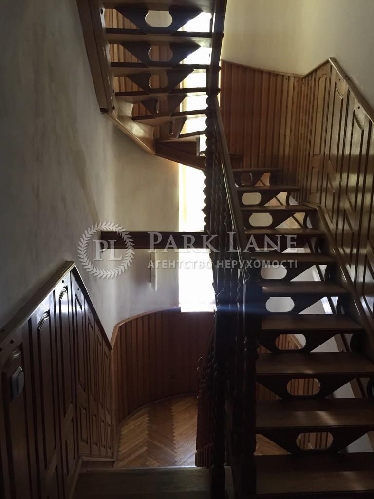 Будинок Кийлів, R-25956 - Фото 6
