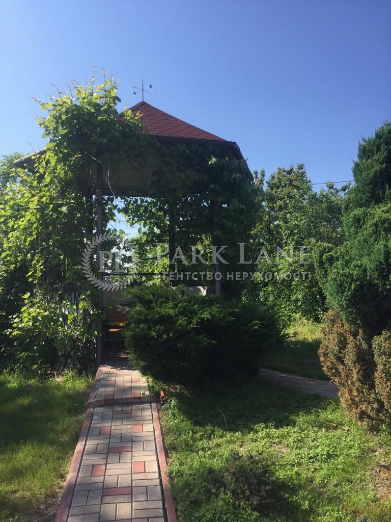Будинок Кийлів, R-25956 - Фото 15