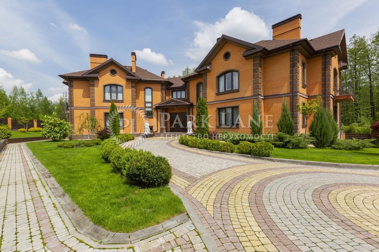 Дом B-100336, Горбовичи - Фото 1