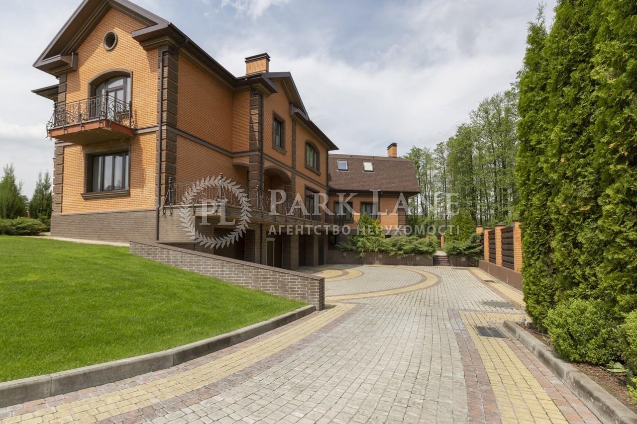 Дом B-100336, Горбовичи - Фото 31