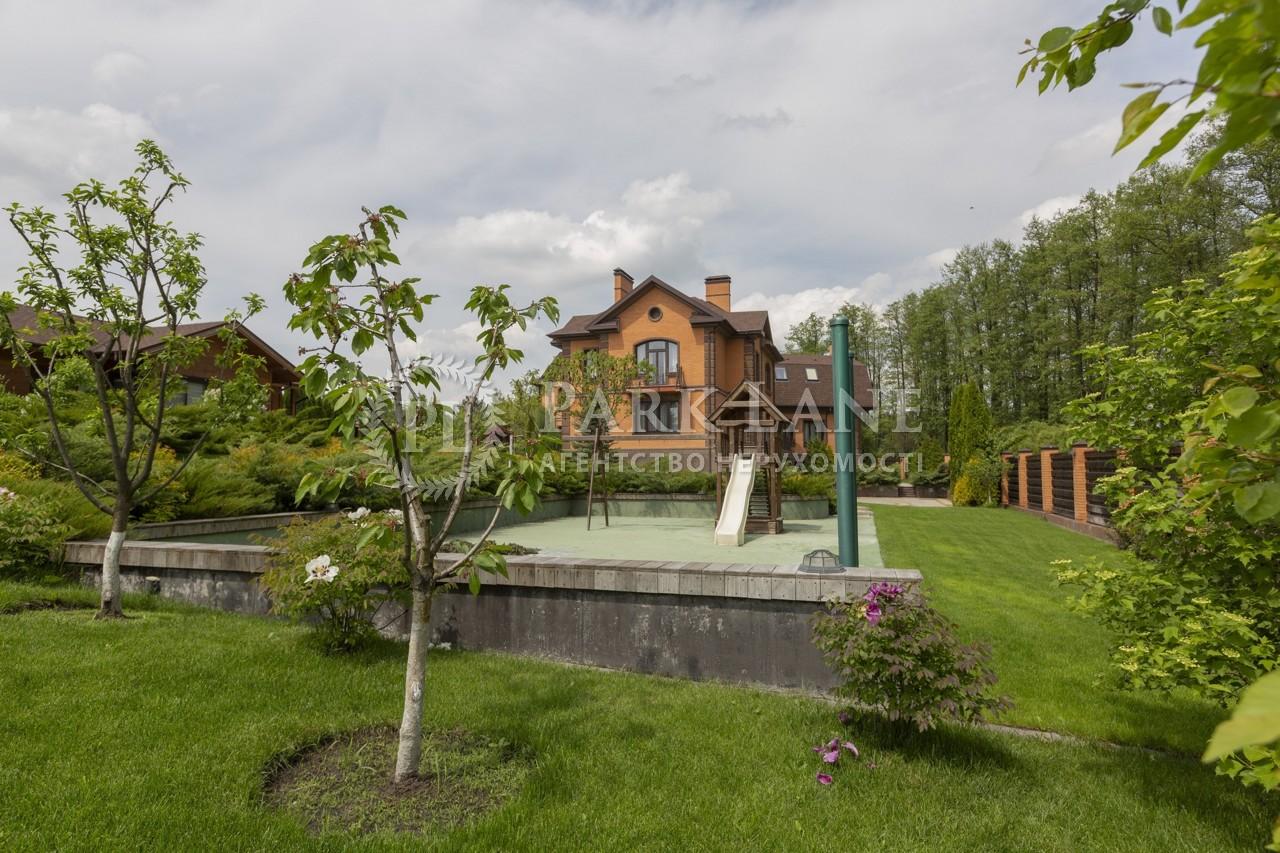 Дом B-100336, Горбовичи - Фото 41