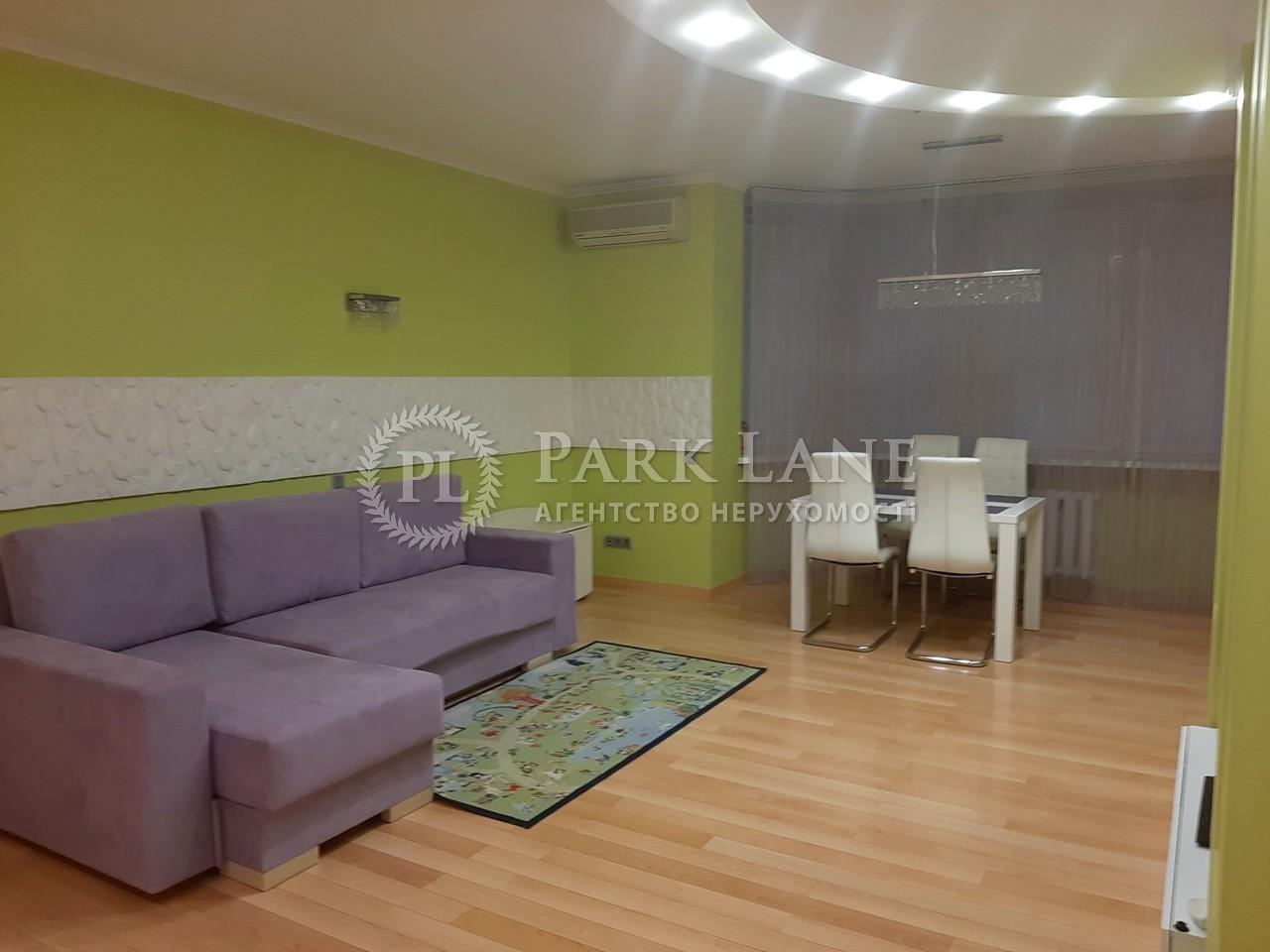 Квартира Тычины Павла просп., 2, Киев, R-743 - Фото 3