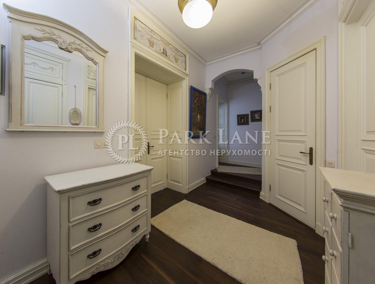 Квартира B-100339, Дарвіна, 10, Київ - Фото 14