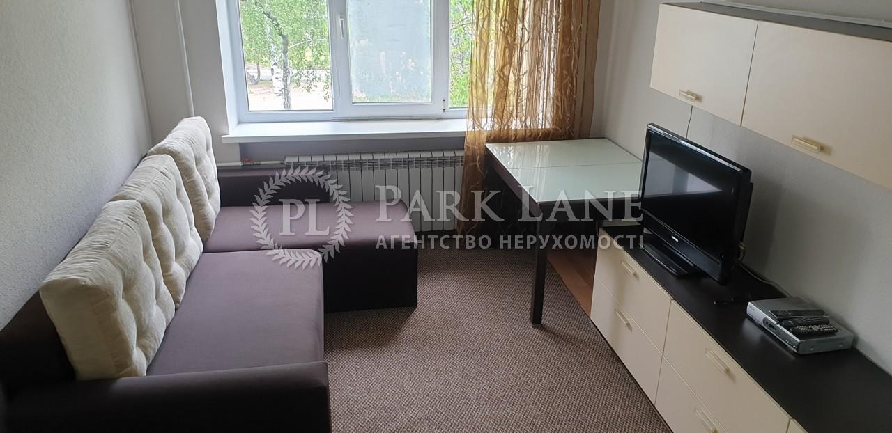 Квартира Z-1013404, Симферопольская, 8, Киев - Фото 1