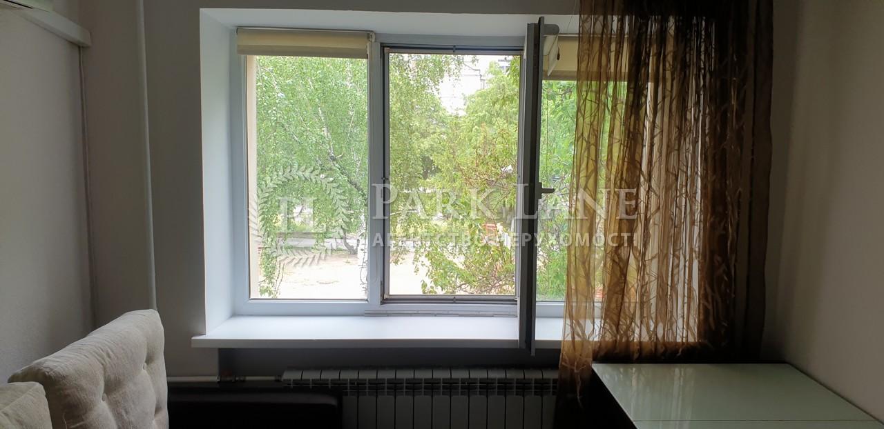 Квартира Z-1013404, Симферопольская, 8, Киев - Фото 6