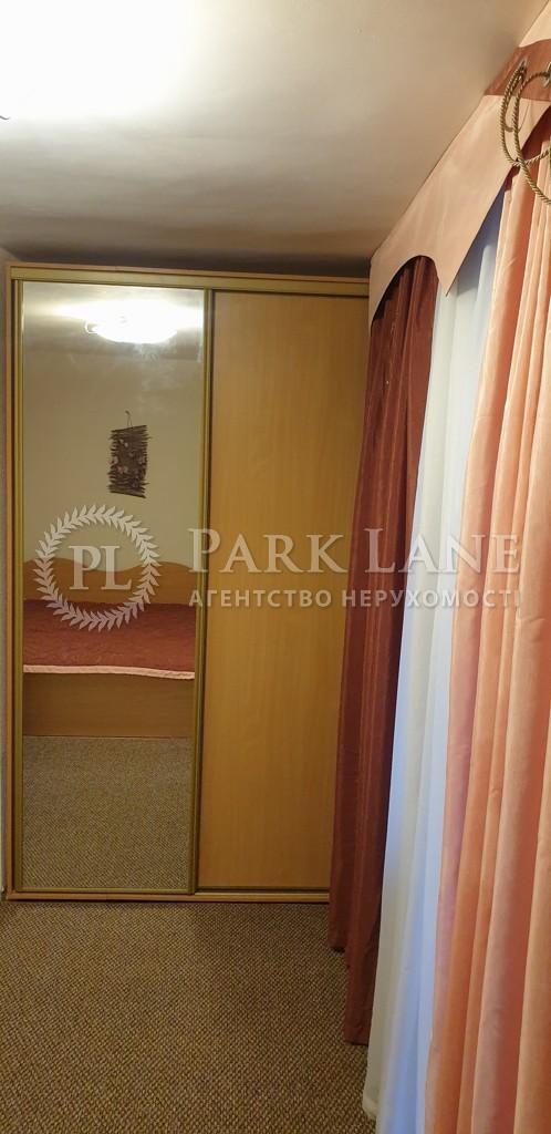 Квартира Z-1013404, Симферопольская, 8, Киев - Фото 10