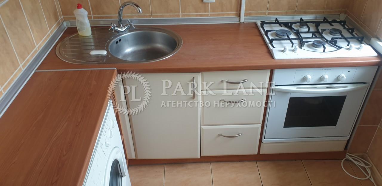 Квартира Z-1013404, Симферопольская, 8, Киев - Фото 12
