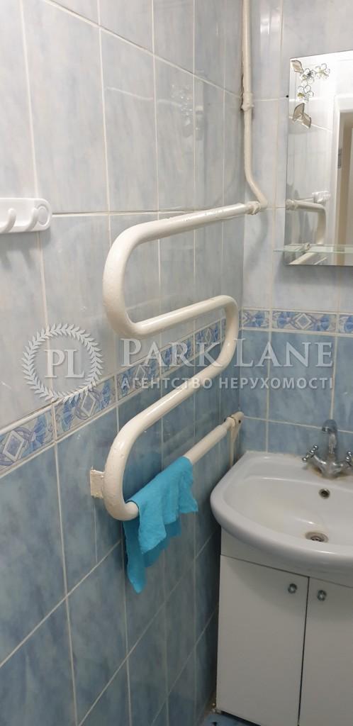 Квартира Z-1013404, Симферопольская, 8, Киев - Фото 20