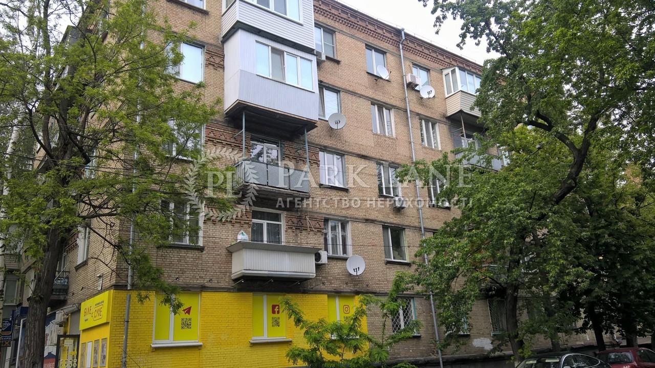 Квартира ул. Вышгородская, 56/2, Киев, Z-226159 - Фото 3