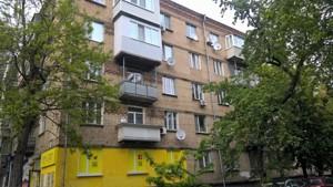 Квартира B-102297, Вышгородская, 56/2, Киев - Фото 3
