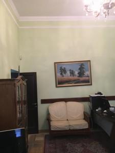 Нежитлове приміщення, B-100364, Ольгинська, Київ - Фото 12