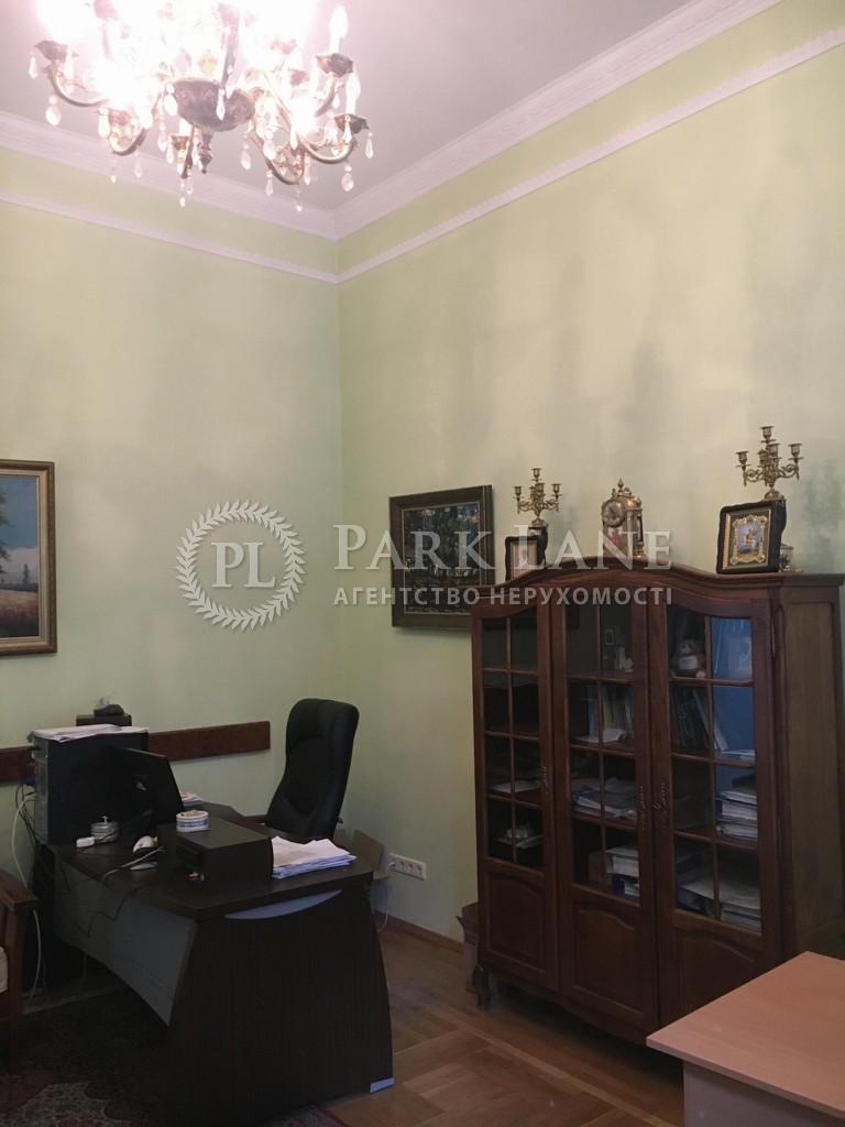 Нежитлове приміщення, B-100364, Ольгинська, Київ - Фото 11