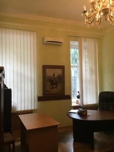 Нежитлове приміщення, B-100364, Ольгинська, Київ - Фото 6