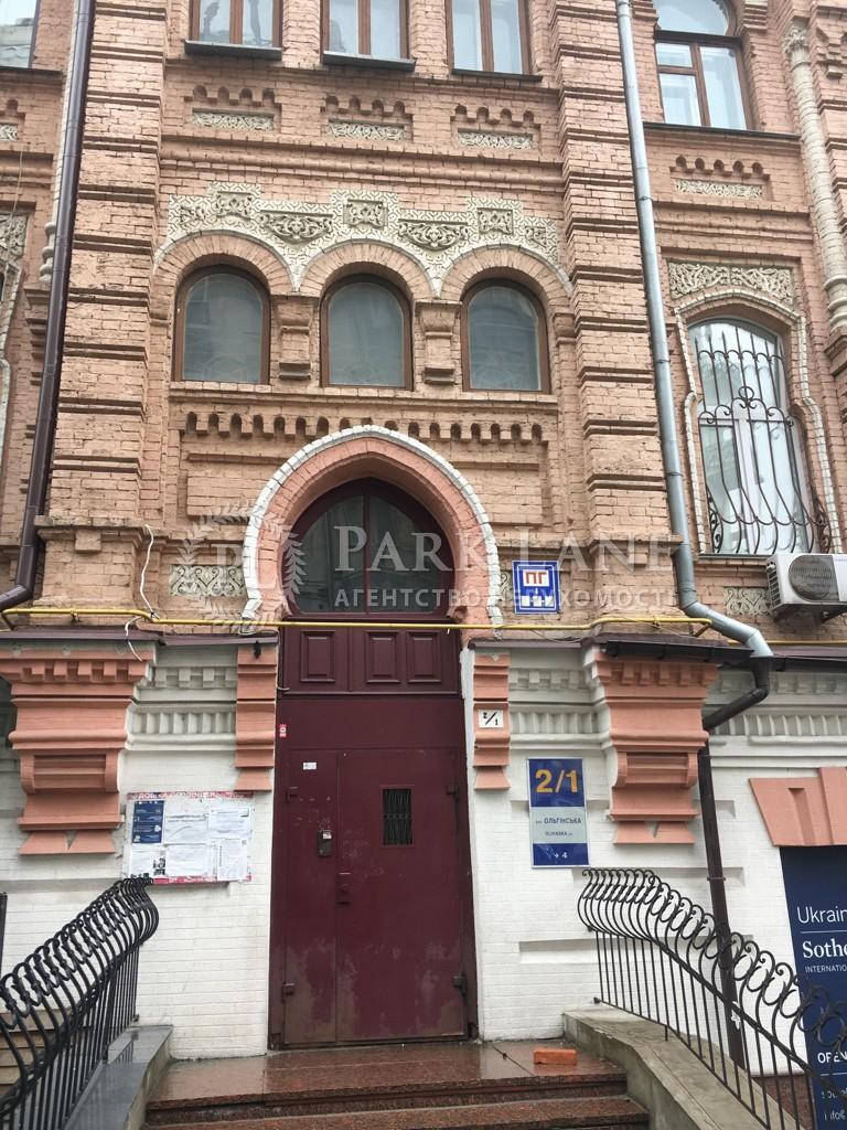 Нежитлове приміщення, B-100364, Ольгинська, Київ - Фото 20