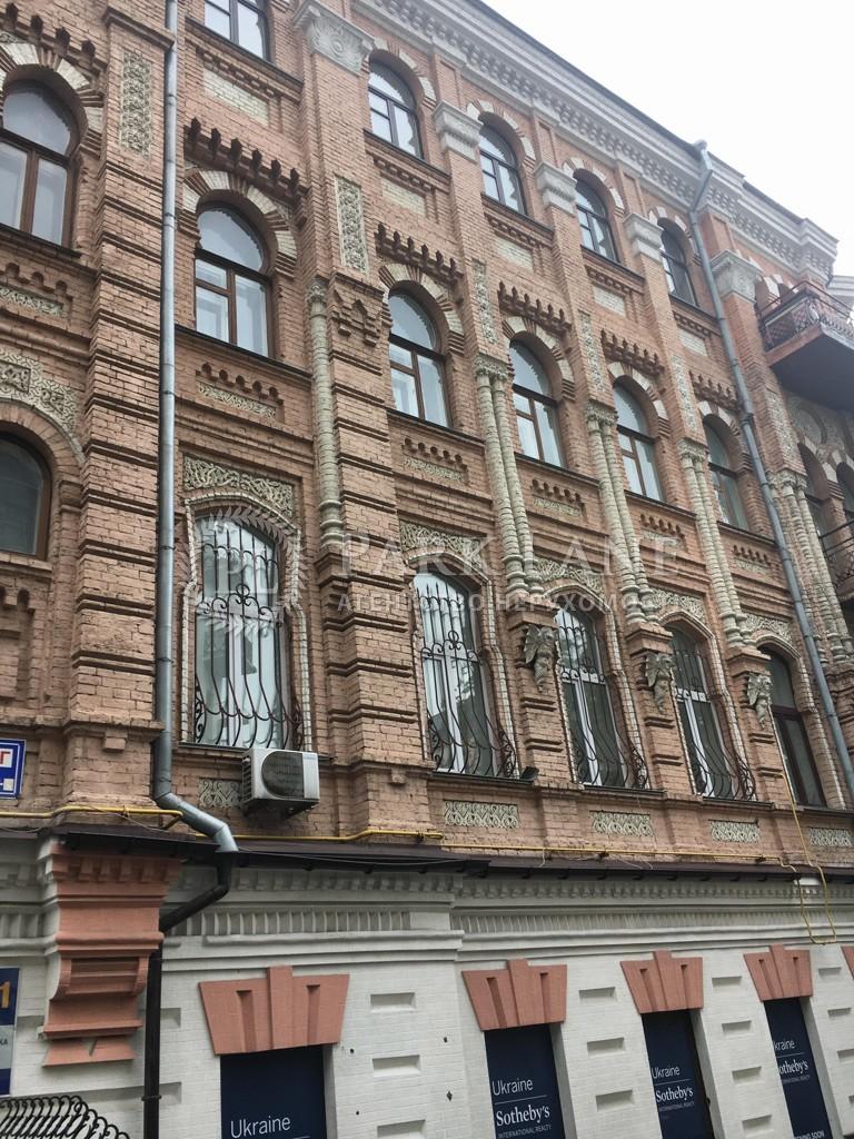 Нежитлове приміщення, B-100364, Ольгинська, Київ - Фото 21