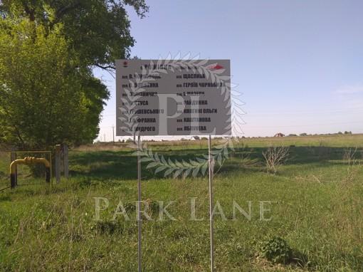 Земельный участок Рожевка, B-100346 - Фото