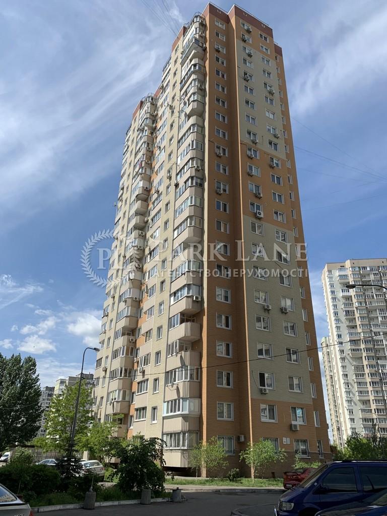 Квартира ул. Лаврухина, 10, Киев, J-30502 - Фото 1