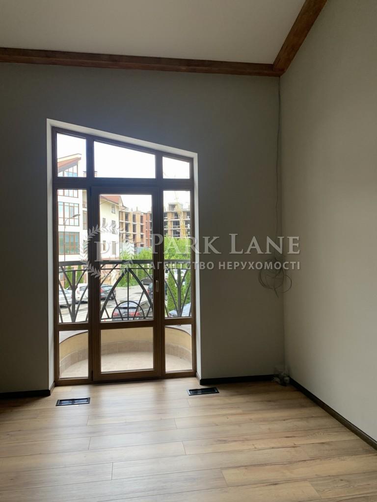 Нежилое помещение, Лукьяновский пер., Киев, I-31102 - Фото 11