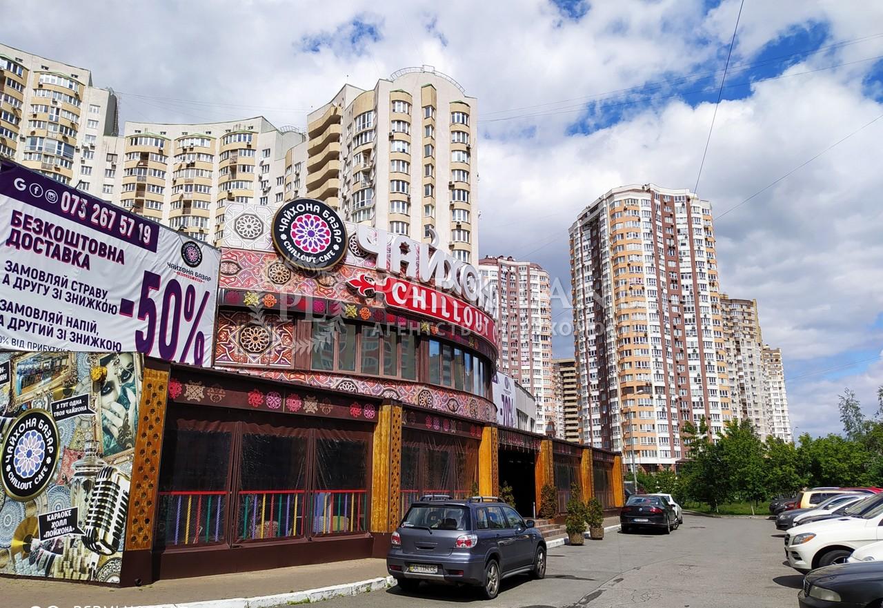 Нежилое помещение, Ахматовой, Киев, K-29399 - Фото 1