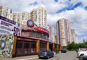 Коммерческая недвижимость, K-29399, Ахматовой, Дарницкий район