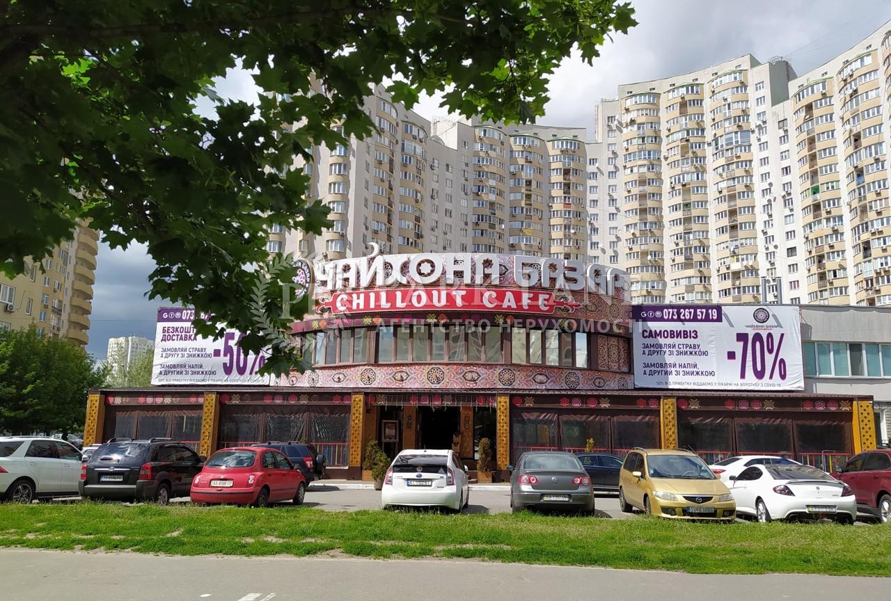 Нежилое помещение, Ахматовой, Киев, K-29399 - Фото 4