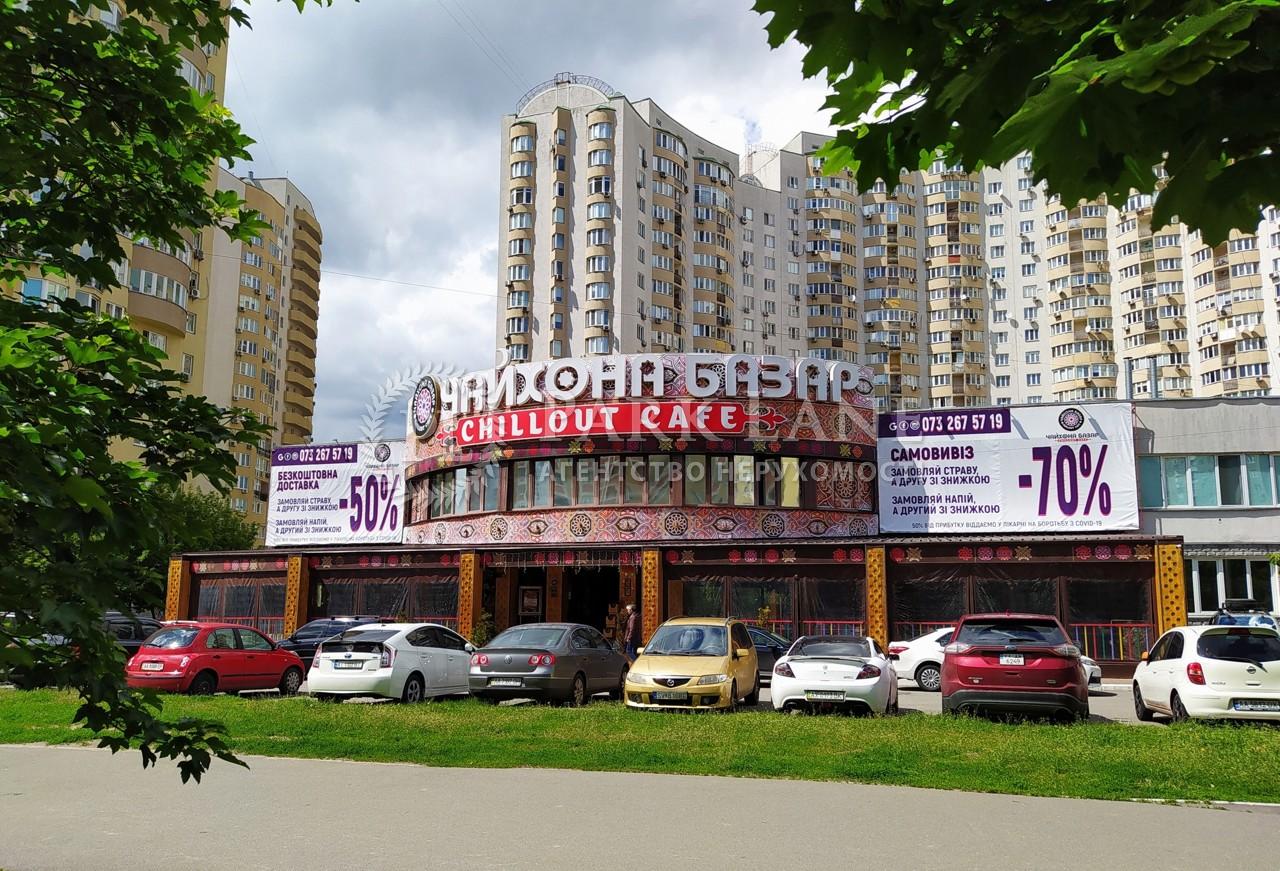 Нежилое помещение, Ахматовой, Киев, K-29399 - Фото 5