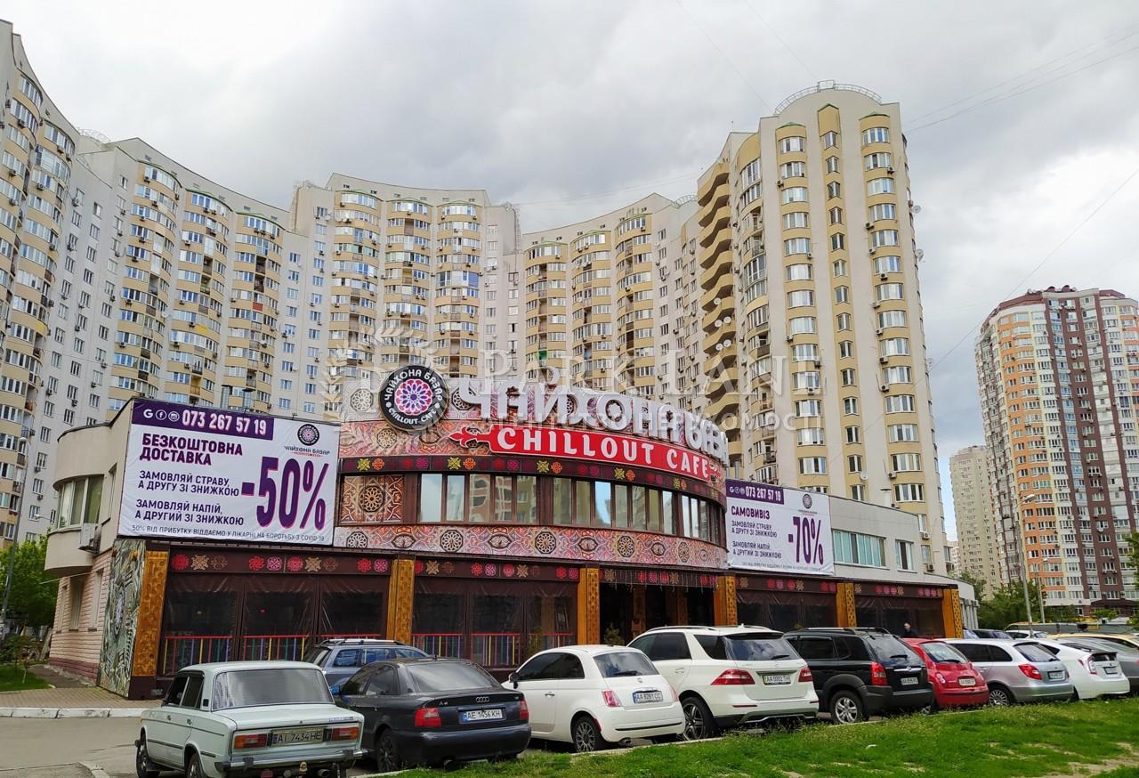 Нежилое помещение, Ахматовой, Киев, K-29399 - Фото 7