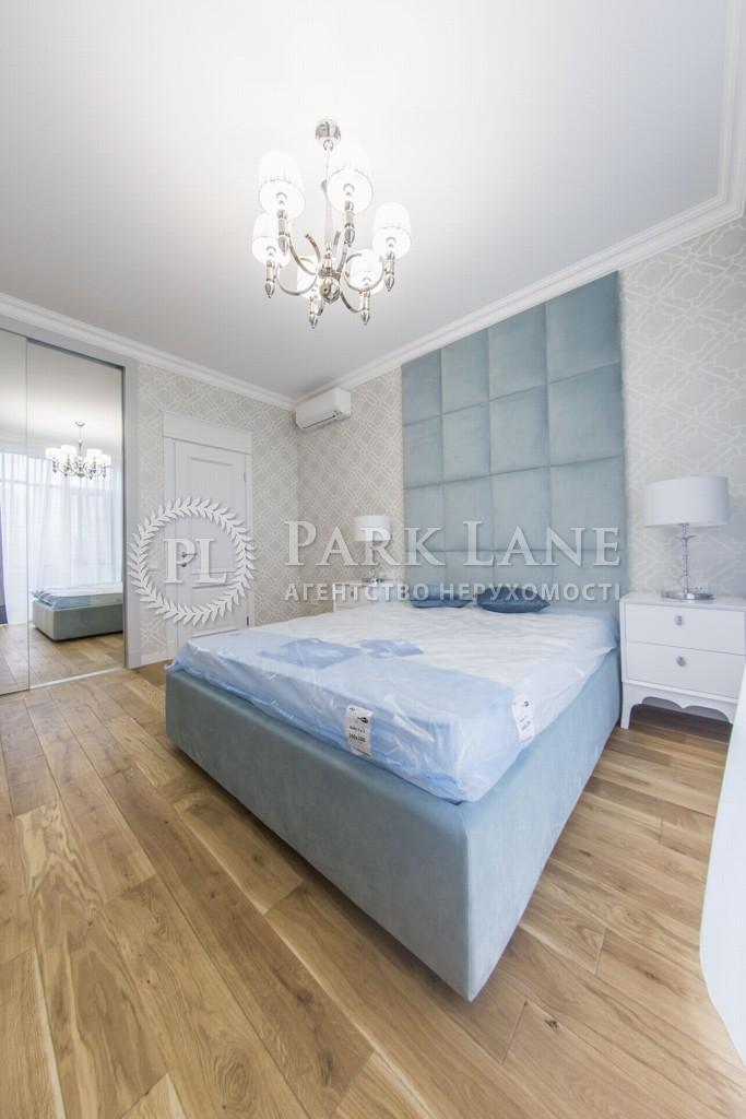 Квартира ул. Болсуновская (Струтинского Сергея), 2, Киев, J-29030 - Фото 18