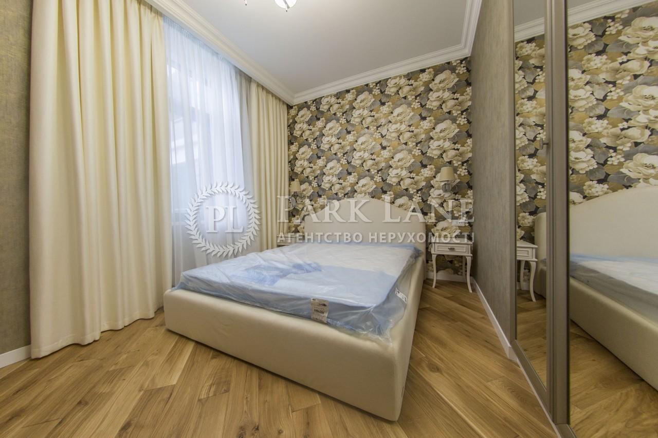 Квартира ул. Болсуновская (Струтинского Сергея), 2, Киев, J-29030 - Фото 21