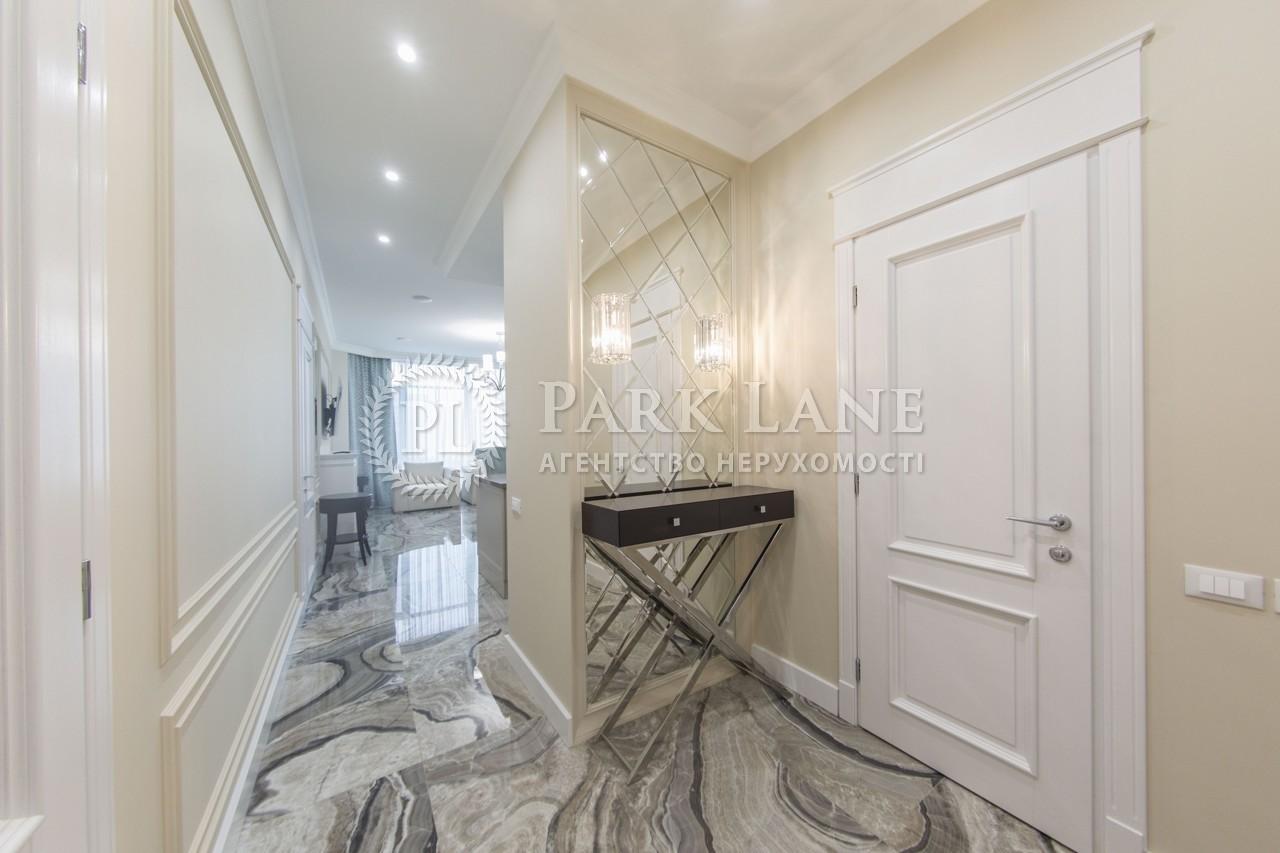 Квартира ул. Болсуновская (Струтинского Сергея), 2, Киев, J-29030 - Фото 30