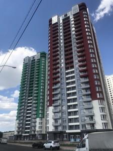 Квартира L-27944, Каховская (Никольская Слободка), 60, Киев - Фото 2