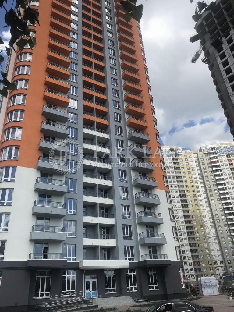Квартира N-22493, Каховська (Микільська Слобідка), 58, Київ - Фото 2