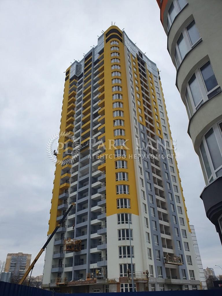 Квартира I-32019, Каховская (Никольская Слободка), 56, Киев - Фото 2
