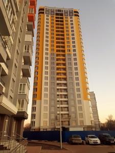 Квартира I-32019, Каховская (Никольская Слободка), 56, Киев - Фото 3