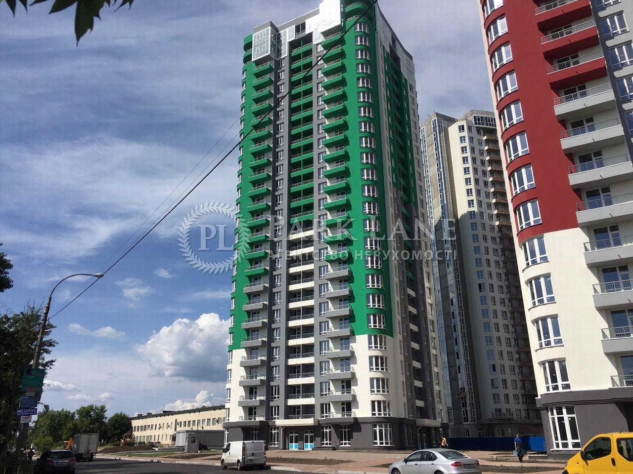 Квартира ул. Каховская (Никольская Слободка), 62, Киев, N-22490 - Фото 1