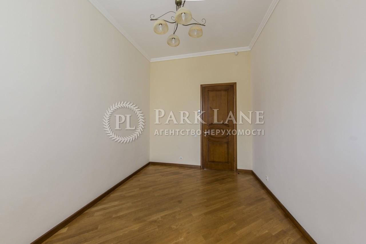 Нежилое помещение, ул. Пушкинская, Киев, Z-664347 - Фото 6