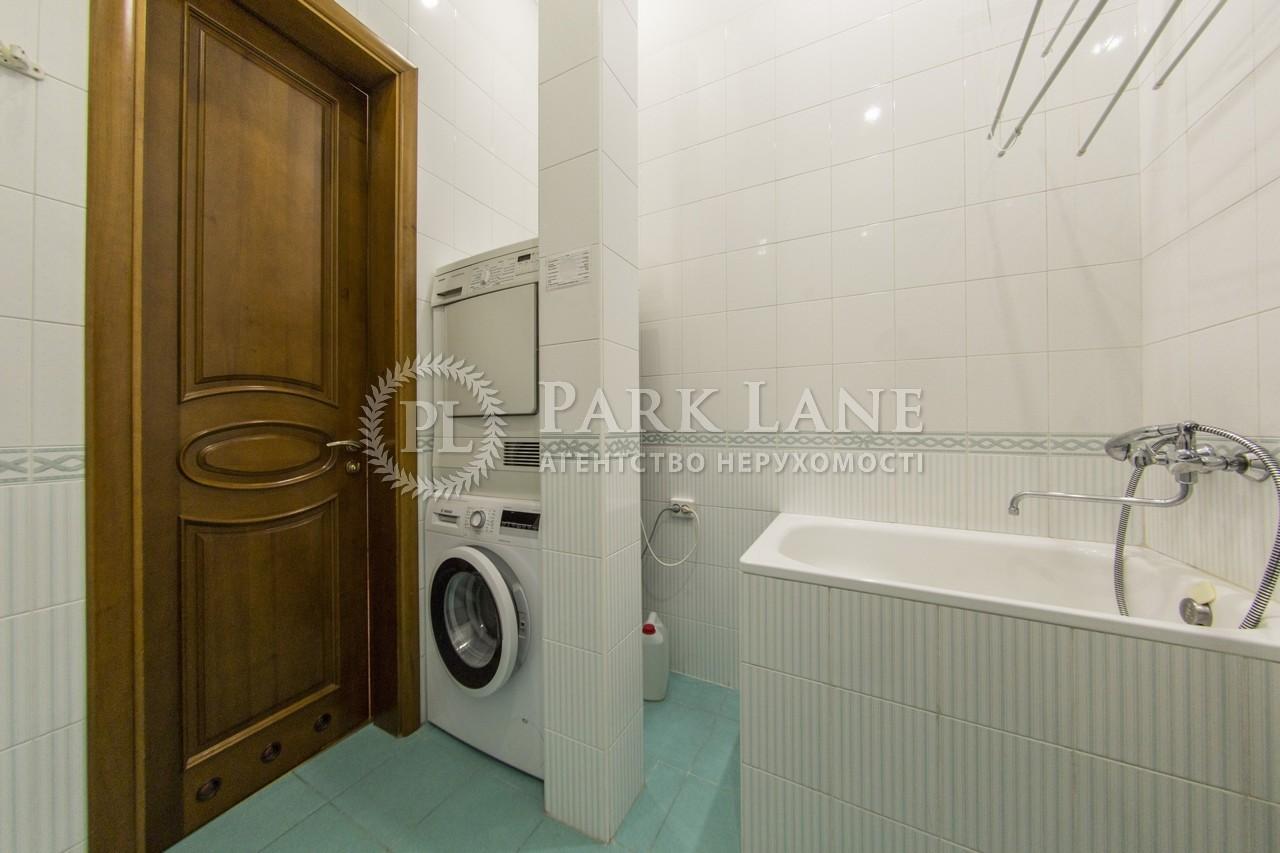 Нежилое помещение, ул. Пушкинская, Киев, Z-664347 - Фото 19