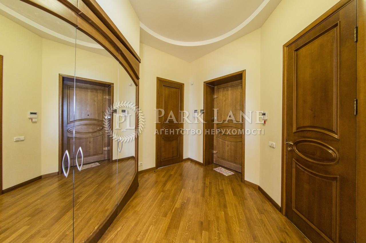 Нежилое помещение, ул. Пушкинская, Киев, Z-664347 - Фото 27