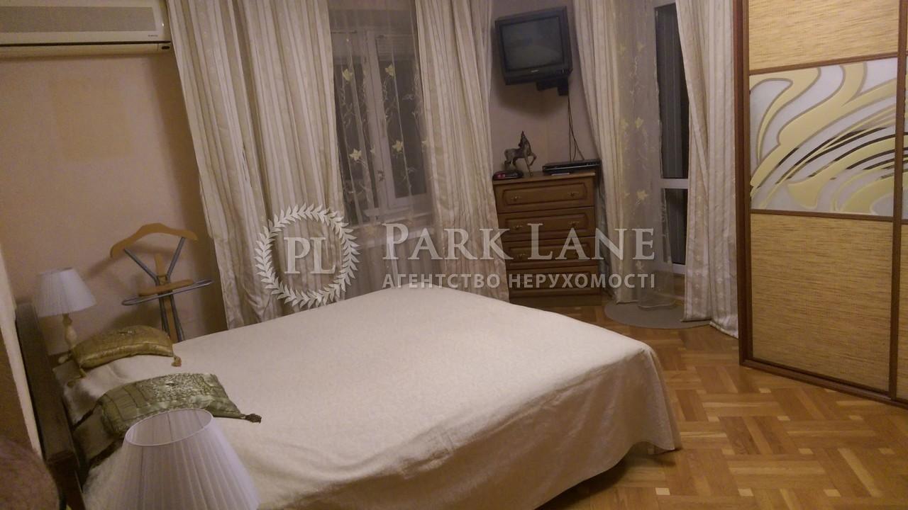 Квартира K-29201, Котельникова Михаила, 11, Киев - Фото 6