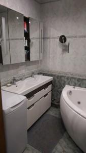 Квартира K-29201, Котельникова Михаила, 11, Киев - Фото 9