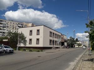Коммерческая недвижимость, B-100373, Приречная, Оболонский район