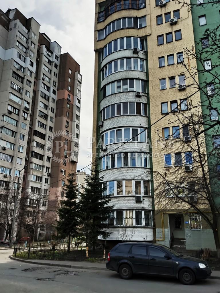 Квартира Z-638015, Героев Сталинграда просп., 16д, Киев - Фото 5