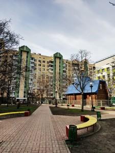 Квартира Z-638015, Героев Сталинграда просп., 16д, Киев - Фото 7