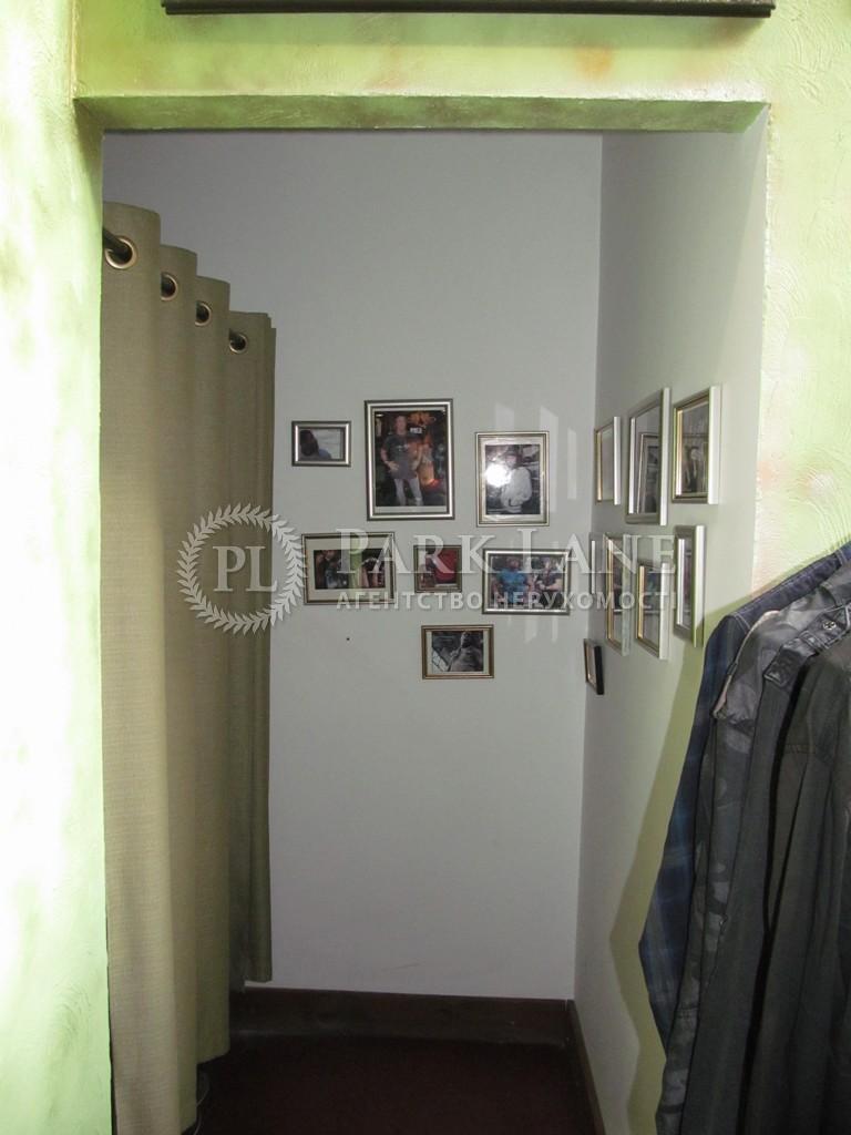 Нежилое помещение, ул. Софиевская, Киев, J-28951 - Фото 18
